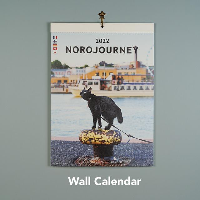 壁かけカレンダー