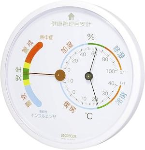 CRECER(クレセル) TF-165 | アナログ温湿度計 健康管理の目安表示付き