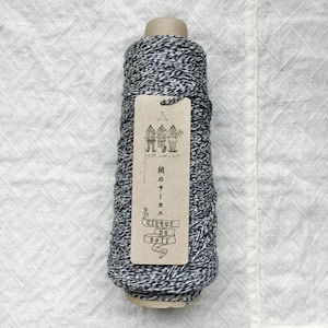 絹のサーカス / CSX42 INDIGO-MOKU
