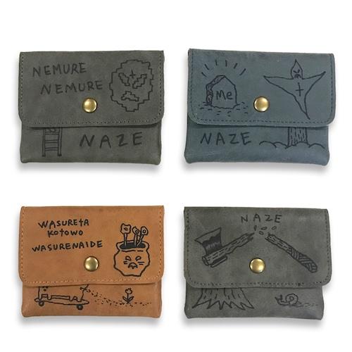 NAZE 手描きコインケース(4種)