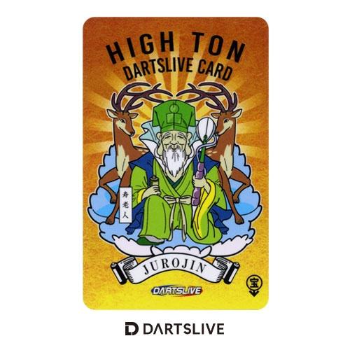 Darts Live Card [19]