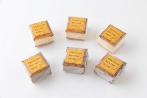 『プレミアムバターサンド|ホワイト+ほうじ茶の6個セット』→ ウキハスタンド!オンラインショップに移動しました!!https://netshop.ukiha-stand.com