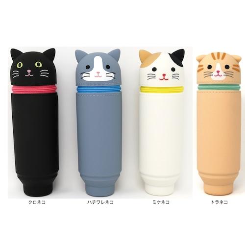 猫ペンケース(プニラボスタンドペンケース)