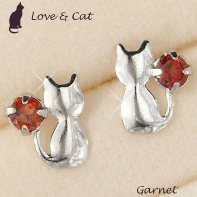 猫 ピアス ガーネット 一粒 1月誕生石 天然石 10金ホワイトゴールド レディース