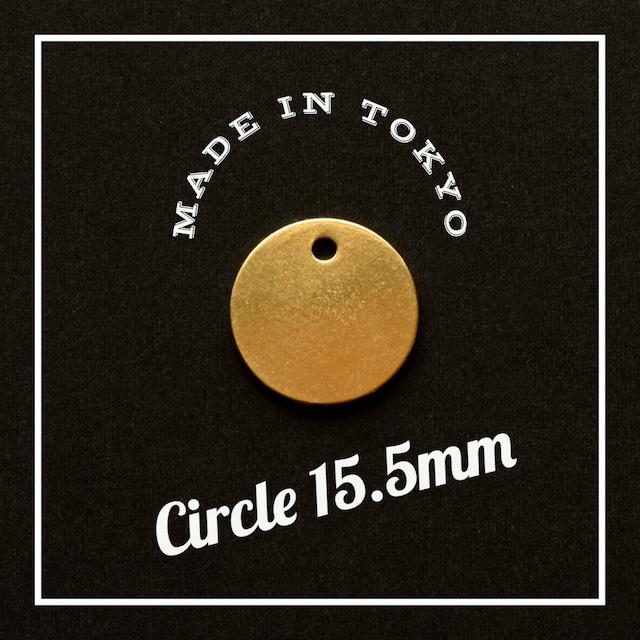 【2枚】チャーム 丸型 【直径15.4mm】(日本製、真鍮、無垢)