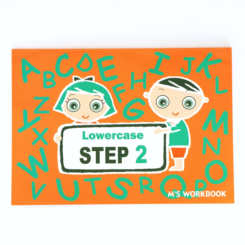 【STEP 2 (Lower case) 】