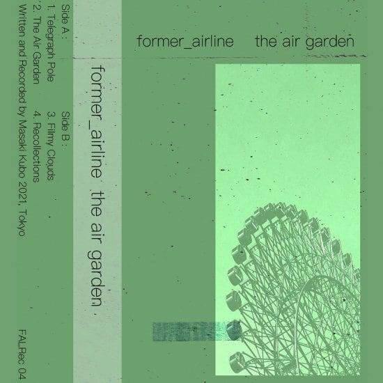 former_airline - the air garden (Cassette Tape)