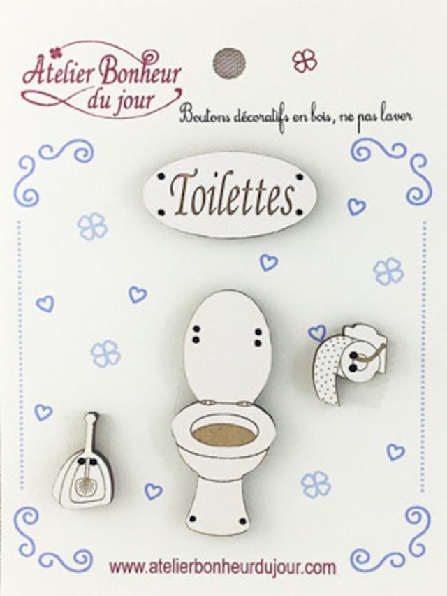 フランス製 木製ボタンセット アトリエ ボヌール ドゥ ジュール 【トイレ】