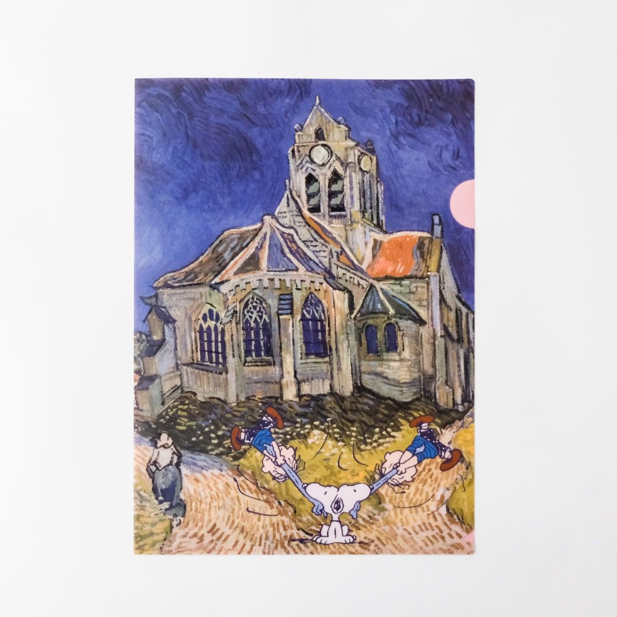 スヌーピーA4ファイル オーヴェールの教会