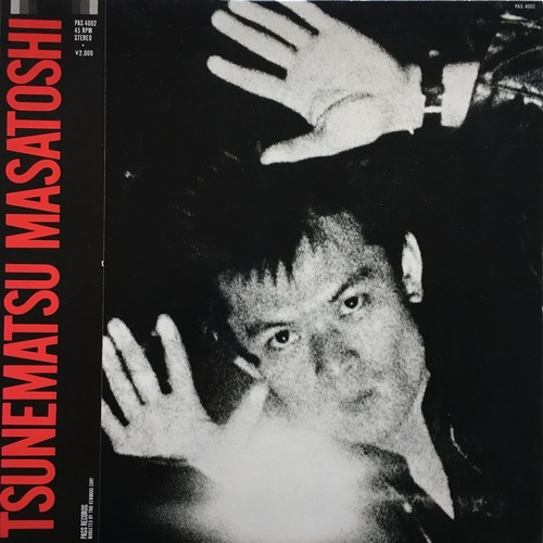 【12inch・国内盤】Tsunematsu Masatoshi  /  Tsunematsu Masatoshi