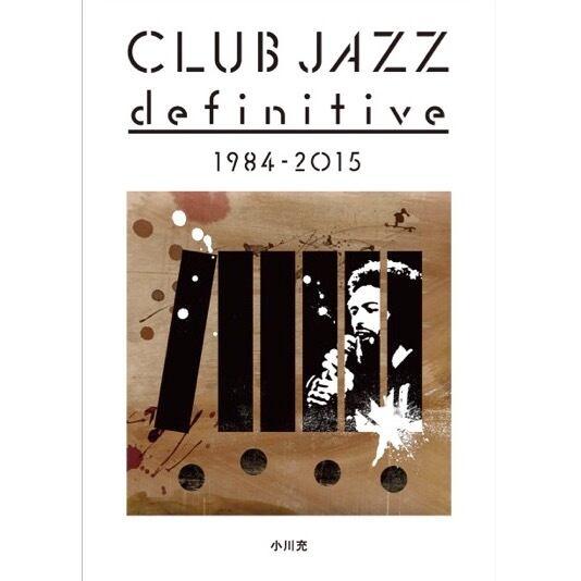 CLUB JAZZ definitive 1984-2015