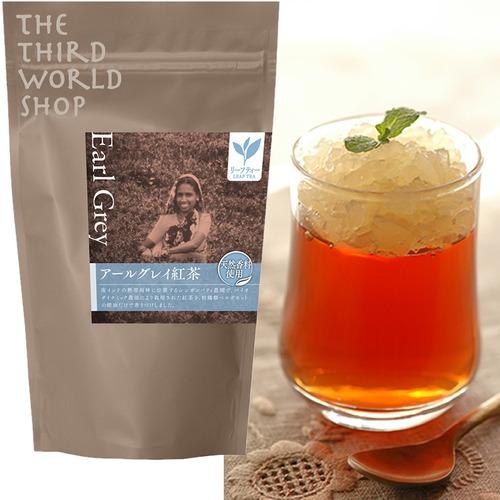 フェアトレード アールグレイ紅茶 1.8g×14包 【有機栽培】
