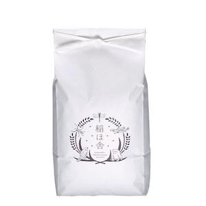 銀のとんぼ 5Kg【コシヒカリ】有機肥料90%・殺虫剤不使用