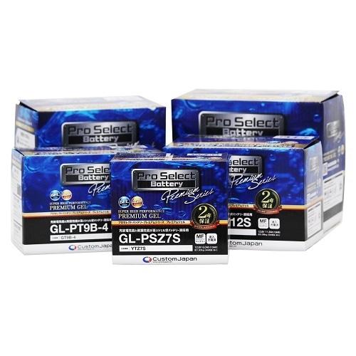 バイク バッテリー FTR CB NINJA ニンジャ エストレア スカブ /Pro Select Battery GL-PTX9-BS (YTX9-BS 互換)(ジェルタイプ 液入充電済)