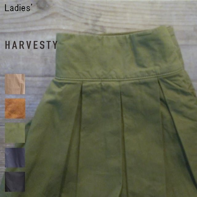 HARVESTY サーカスキュロット CIRCUS CULOTTES A21609 (MOSS)  【Lady's】