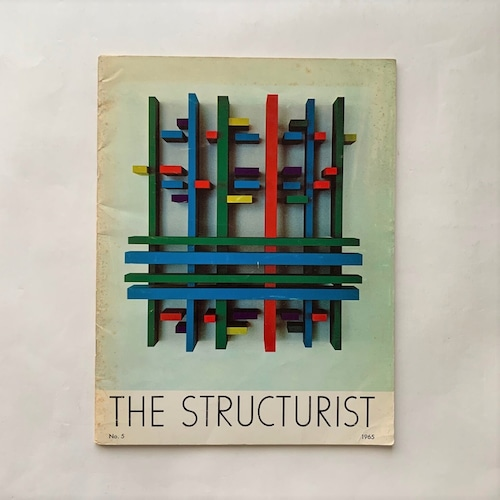 The Structurist Annual Art Publication / No.5 / Eli Bornstein