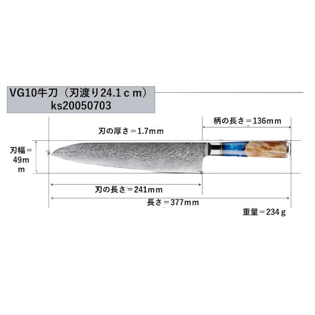 ダマスカス包丁【XITUO公式】2本セット 牛刀 刃渡り24.1cm ユーティリティーナイフ ks21071207