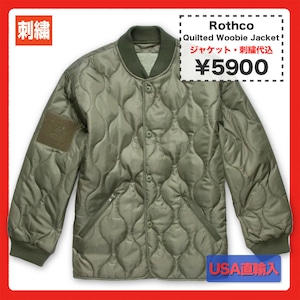 Rothco Quilted Woobie Jacket (品番10424US)