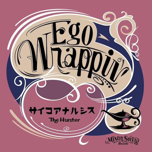 [新品7inch] EGO-WRAPPIN' - サイコアナルシス/The Hunter