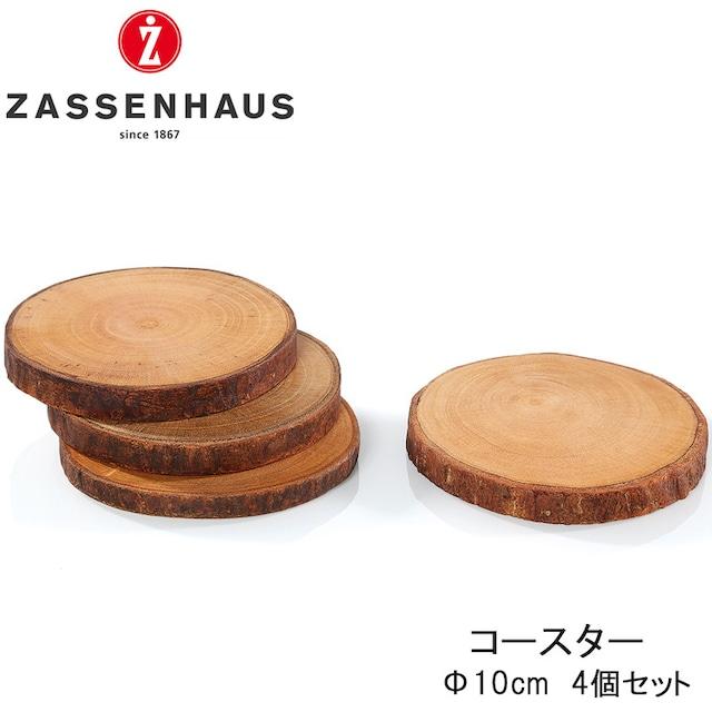 ZASSENHAUS ザッセンハウス コースター φ10cm 4pcs セット キャンプ アウトドア 用品 グッズ グランピング