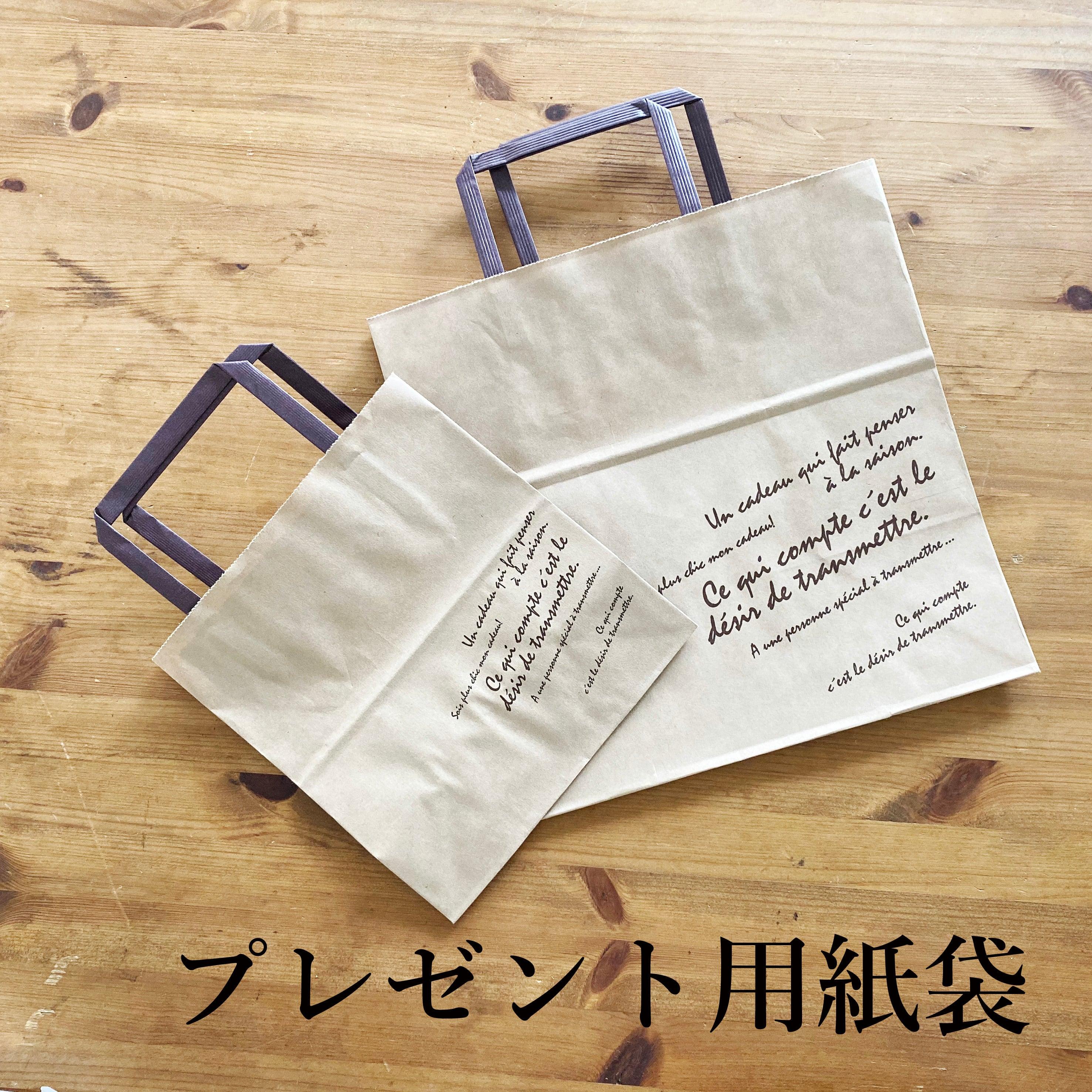 プレゼント用紙袋