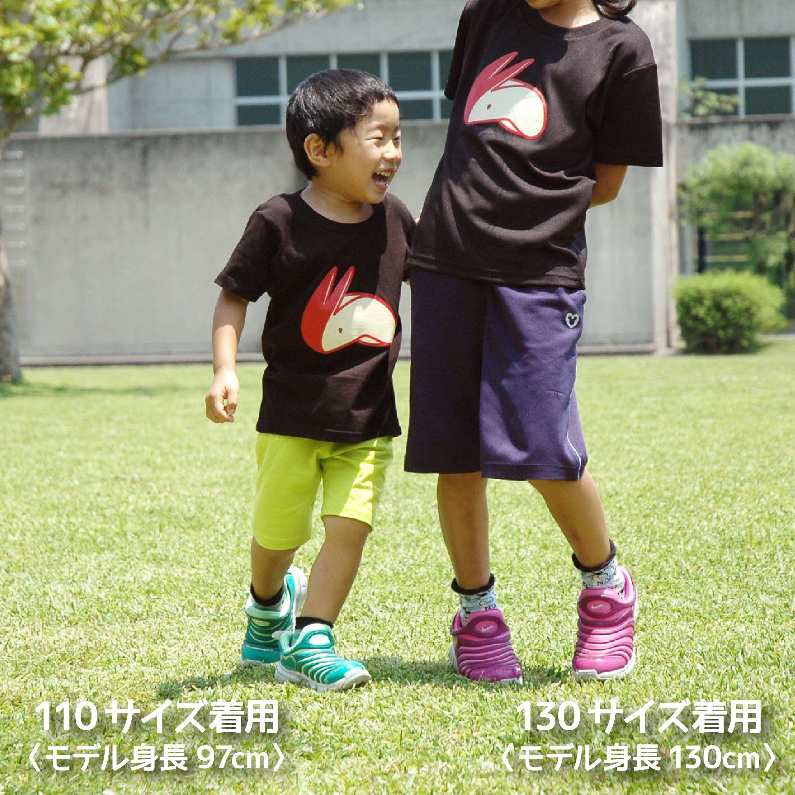 【在庫限り】リンゴうさぎ  キッズ Tシャツ〈size100〜150〉