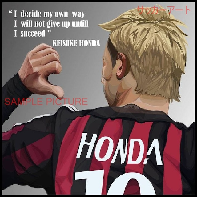サッカーグラフィックアートパネル KEISUKE HONDA 本田圭佑 ACミラン 木製 壁掛け ポスター (001-173)