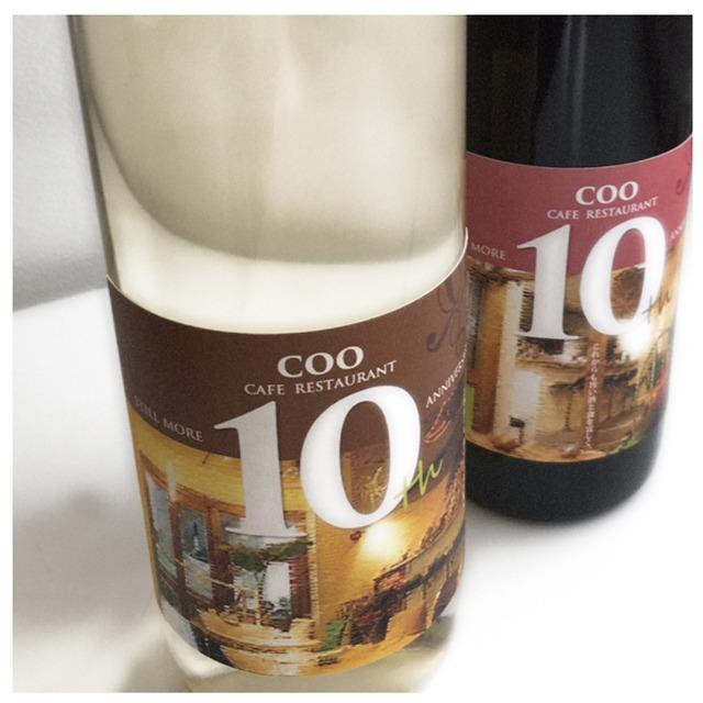 SO-007 10周年のお祝いに、数字をモチーフにしたラベル。