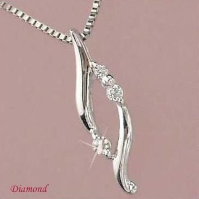 葉っぱ ネックレス スリーストーン ダイヤモンド プラチナ レディース pt900 ペンダント
