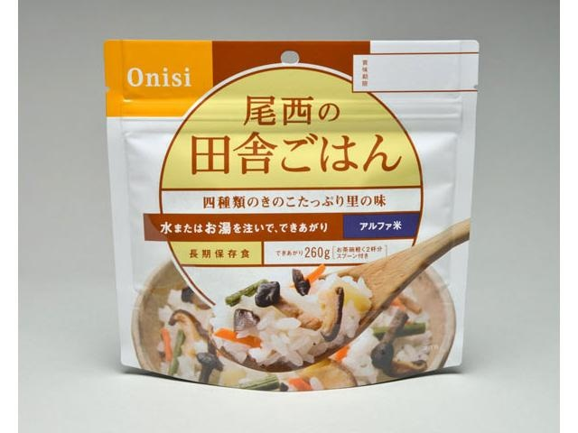 【Onisi Foods】 Alpha rice (country)