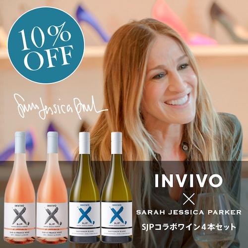Invivo X , Sarah Jessica Parker 4 Pieces Set / インヴィーヴォ X サラ・ジェシカ・パーカー4本セット
