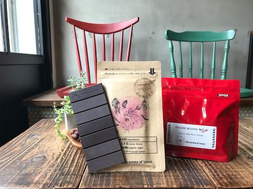 魅惑のコーヒー &チョコレート