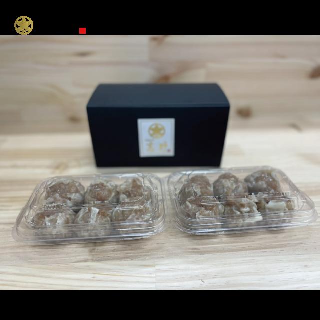 肉しゅうまい(6個入)×2パック