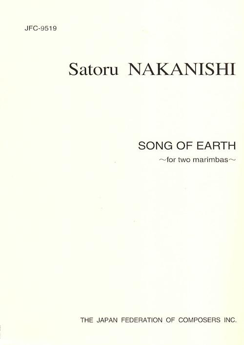 N14i86 土の歌(マリンバ2/中西覚/楽譜)