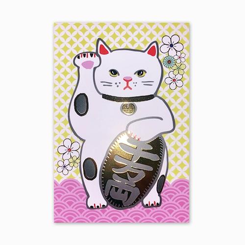 厚盛金箔 招き猫 Lucky Cat Card