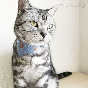 【ビッグスター柄】猫用バンダナ風首輪/選べるアジャスター 猫首輪 安全首輪 子猫から成猫