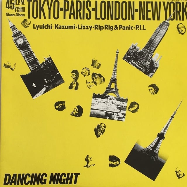 【12inch・国内盤】Various Artists/ Tokyo-Paris-London-New York, Dancing Night