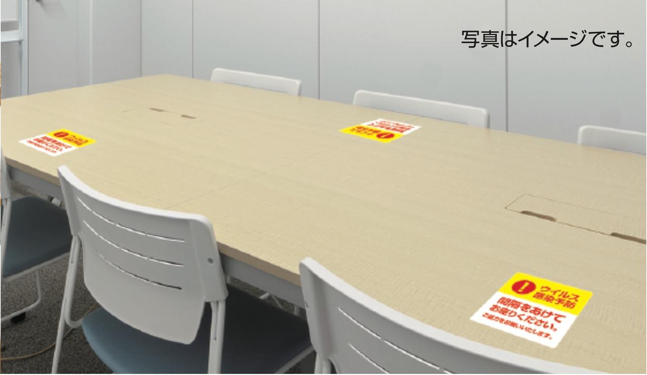 感染予防デスク用シール デザイン②(10枚入り)