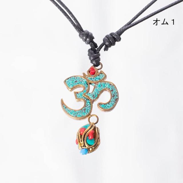 ネックレス トルコ石オム Necklace Turquoise Om