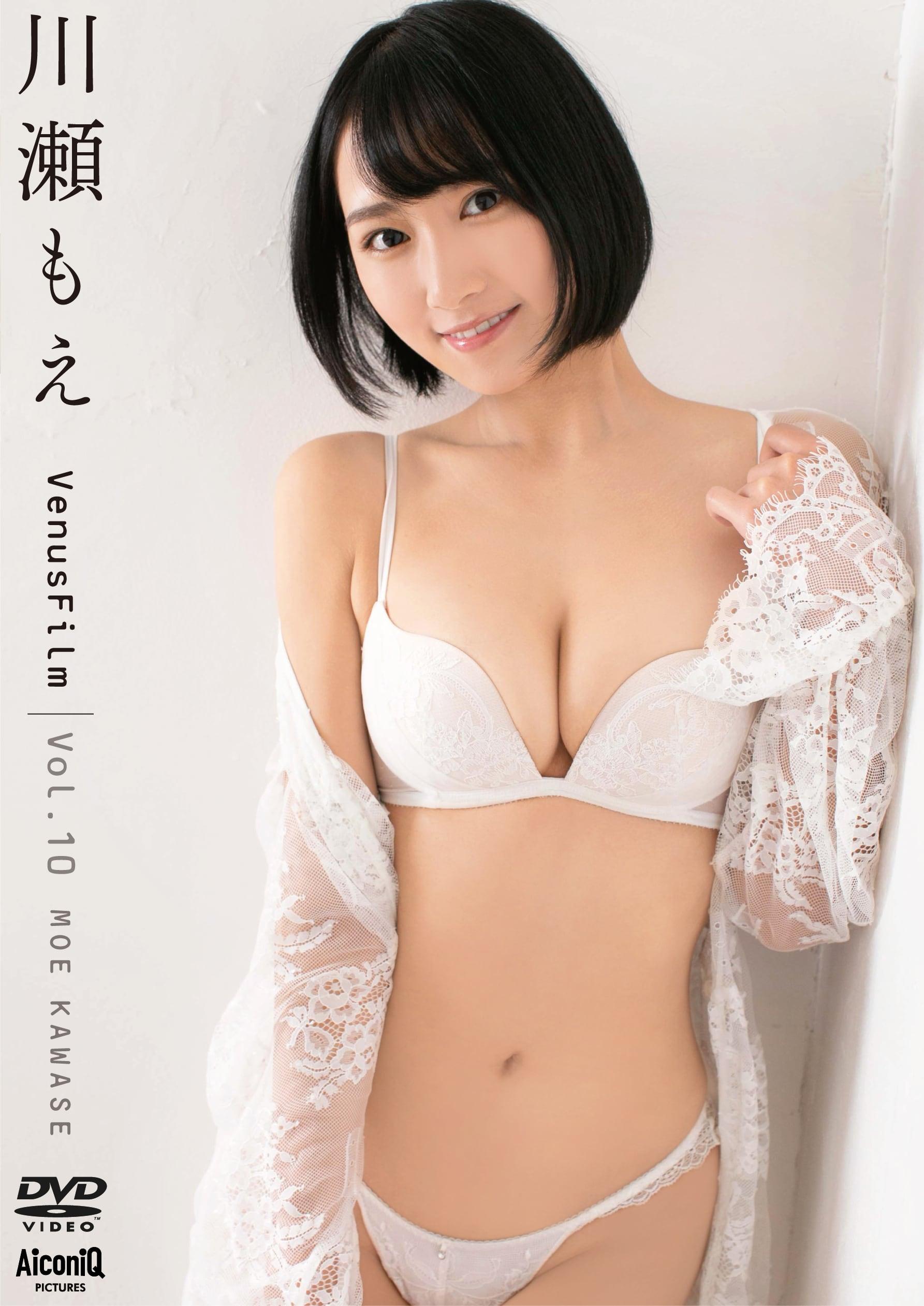 【DVD】川瀬もえ/VenusFilm Vol.10【AIPI-0031】特別ブロマイド3枚付