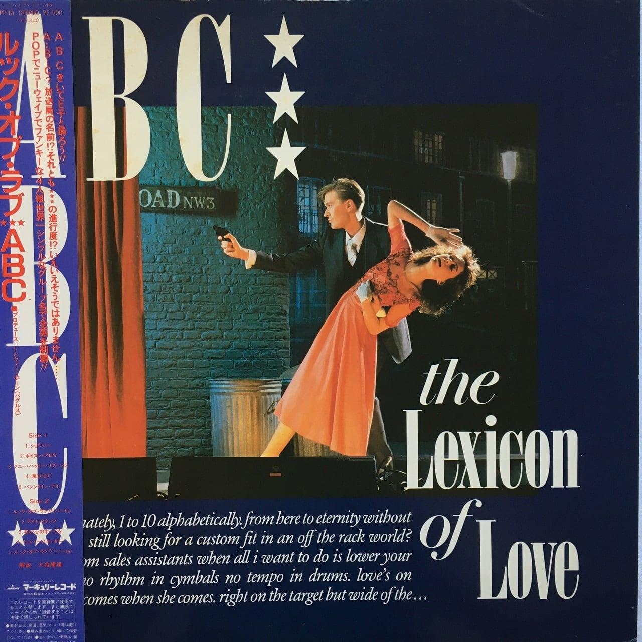 【LP・米盤】ABC / The Lexicon Of Love