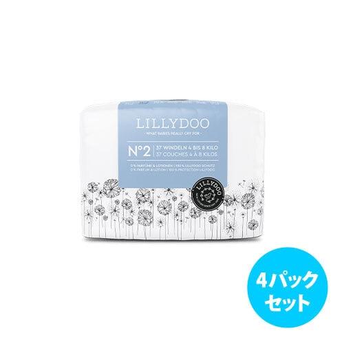 [4パックセット] Lillydoo エコ紙おむつ(サイズ2)
