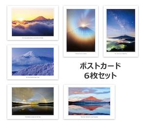 富士山ポストカード②《6枚セット》 by 富士山写真家 オイ