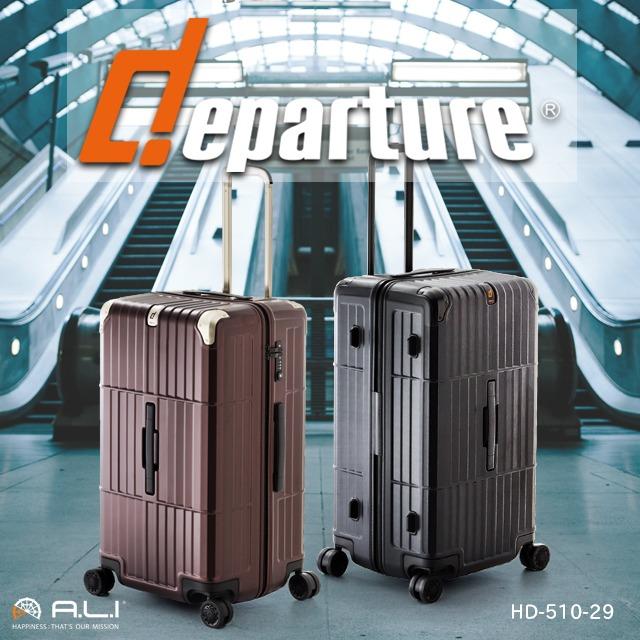 【7~10泊用】departure HD-510-29 105L【手荷物預け無料最大サイズ】