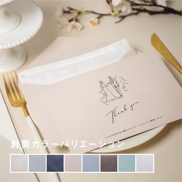 【マスクケース】 封筒タイプ|アールデコ(1個:税抜190円)