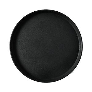 THE HARVEST (ハーベスト) BLACKMOON  (ブラックムーン) 23cm スタックトレイ プレート