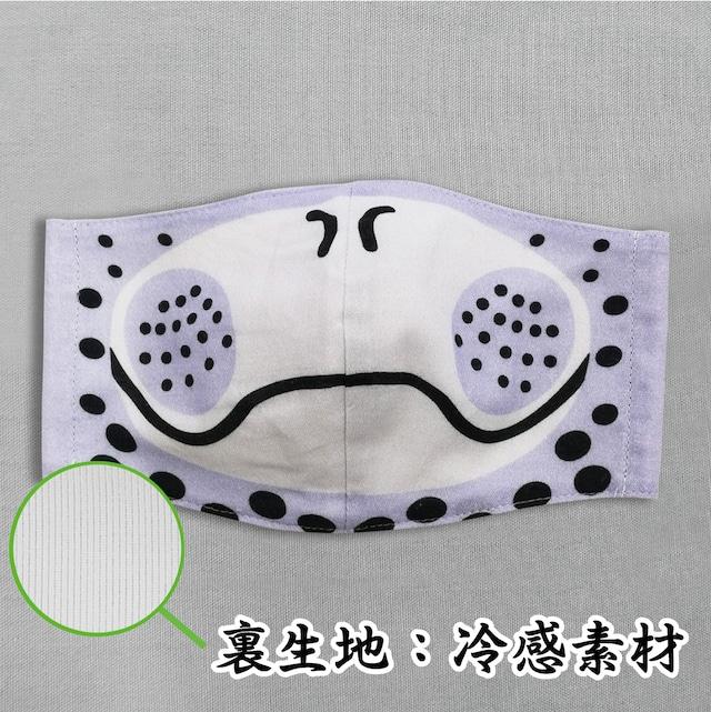 【冷感素材使用/受注販売】ゴマフアザラシ 動物マスク