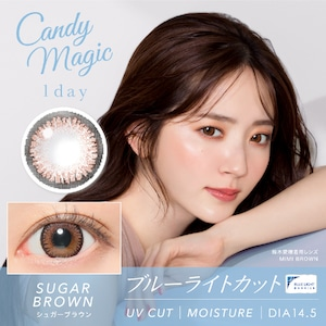 キャンディーマジックワンデーBLB(CandyMagic 1day BLB)《SUGAR BROWN》シュガーブラウン[10枚入り]