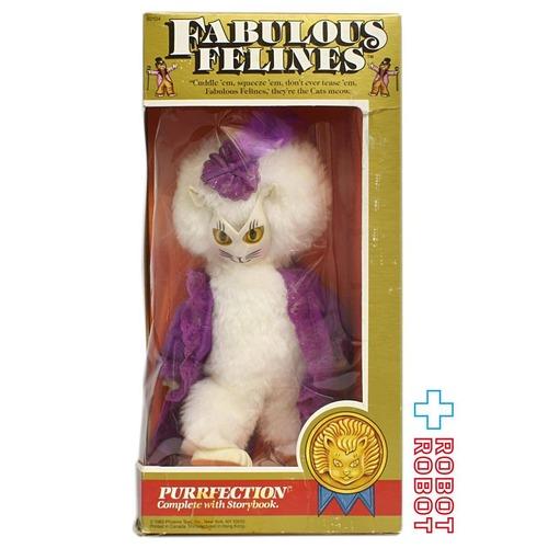 ファビュラスフィーライン パーフェクション 猫人形 箱入