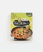 カレーの壺レトルト ほくっとひよこ豆カレー(辛さ控えめ) 【動物性原料・化学調味料・保存料不使用】